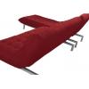 Canapé chaise longue pas cher
